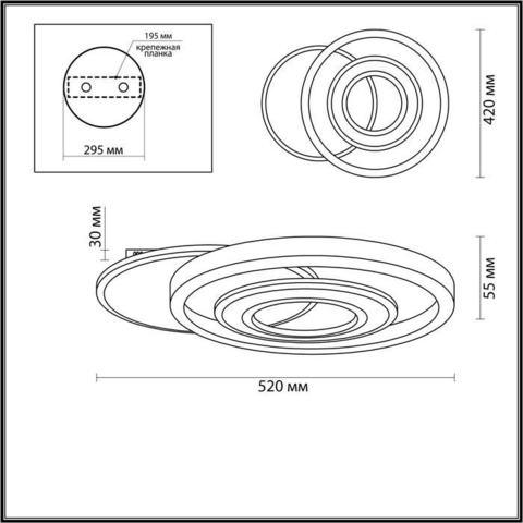 Светильник потолочный светодиодный 4504/85CL серии JEAN