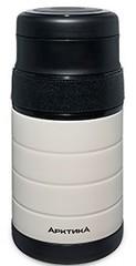 Термос для еды Арктика 308-1300 с контейнерами