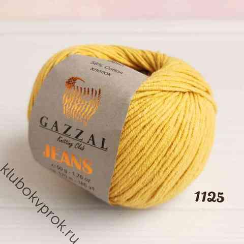 GAZZAL JEANS 1125, Горчица