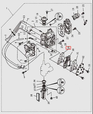 Прокладка крышки выпуска внутр. для лодочного мотора T9.8 Sea-PRO (2-29)