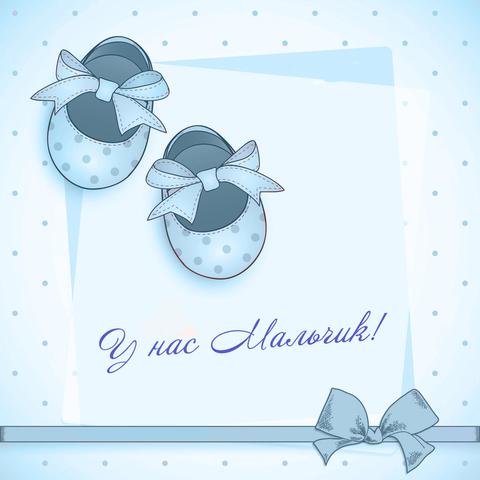 Печать на вафельной бумаге, С Новорожденным 14