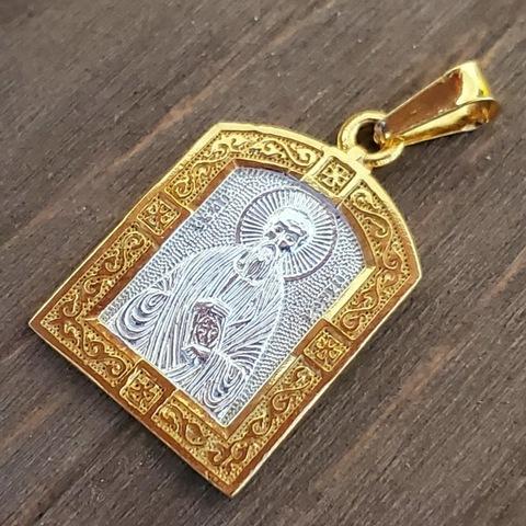 Нательная именная икона святой Павел с позолотой кулон медальон с молитвой