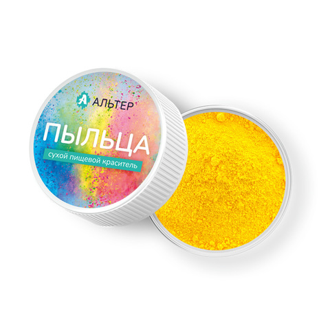 Сухой пищевой краситель Альтер ПЫЛЬЦА Желтый желток 5 гр