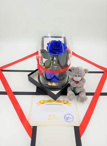 Комплект подарочный Premium Оптом (Выс*Диам*Бутон 27*15*7-8см)Цвет синий