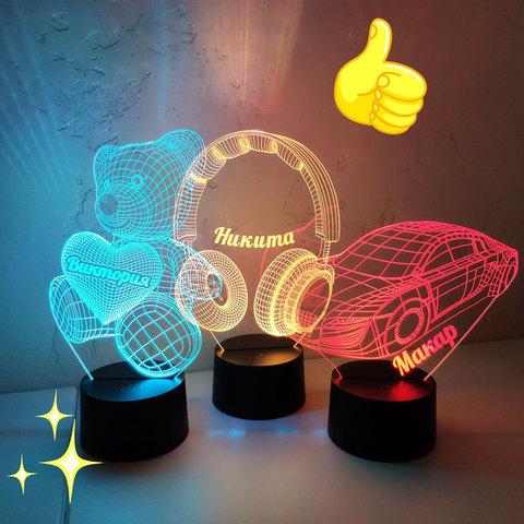 Детский 3Д-светильник с именем (на заказ)