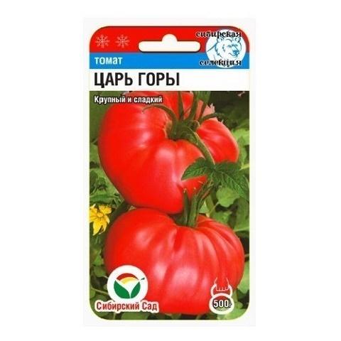 Царь горы 20шт томат (Сиб Сад)