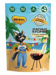 Пауч для взрослых кошек  Мнямс Мясной карнавал (утка, индейка, курица)