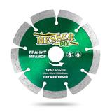 Алмазный сегментный диск MESSER-DIY диаметр 125 мм для резки гранита и мрамора