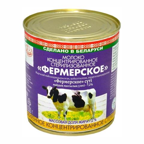 Молоко конц ФЕРМЕРСКОЕ 7,2% 300 мл ж/б Глубокское БЕЛАРУСЬ