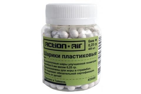 Шарики для страйкбола ActionAir 0,25 гр 400 шт.