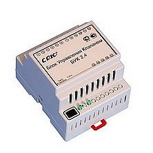 Блок управления клапаном КЗГЭМ СГК БУК-2.4