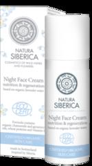 Ночной крем для лица Natura Siberica (пр-во Швейцария)