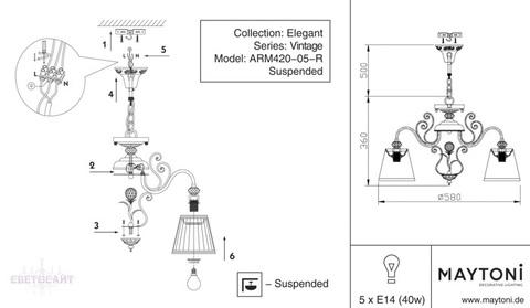 Люстра ARM420-05-R серии Vintage