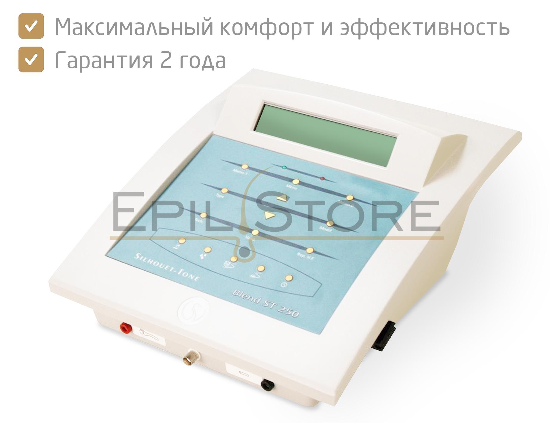 Эпилятор ST250