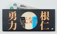 Экологичный бумажник New Batbunny