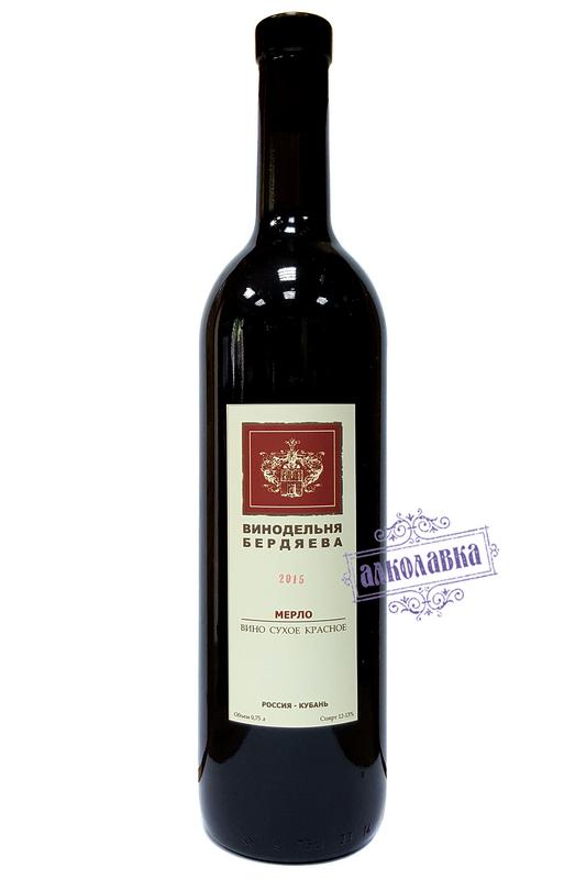 Вино Винодельня Бердяева Мерло красное сухое 2015г