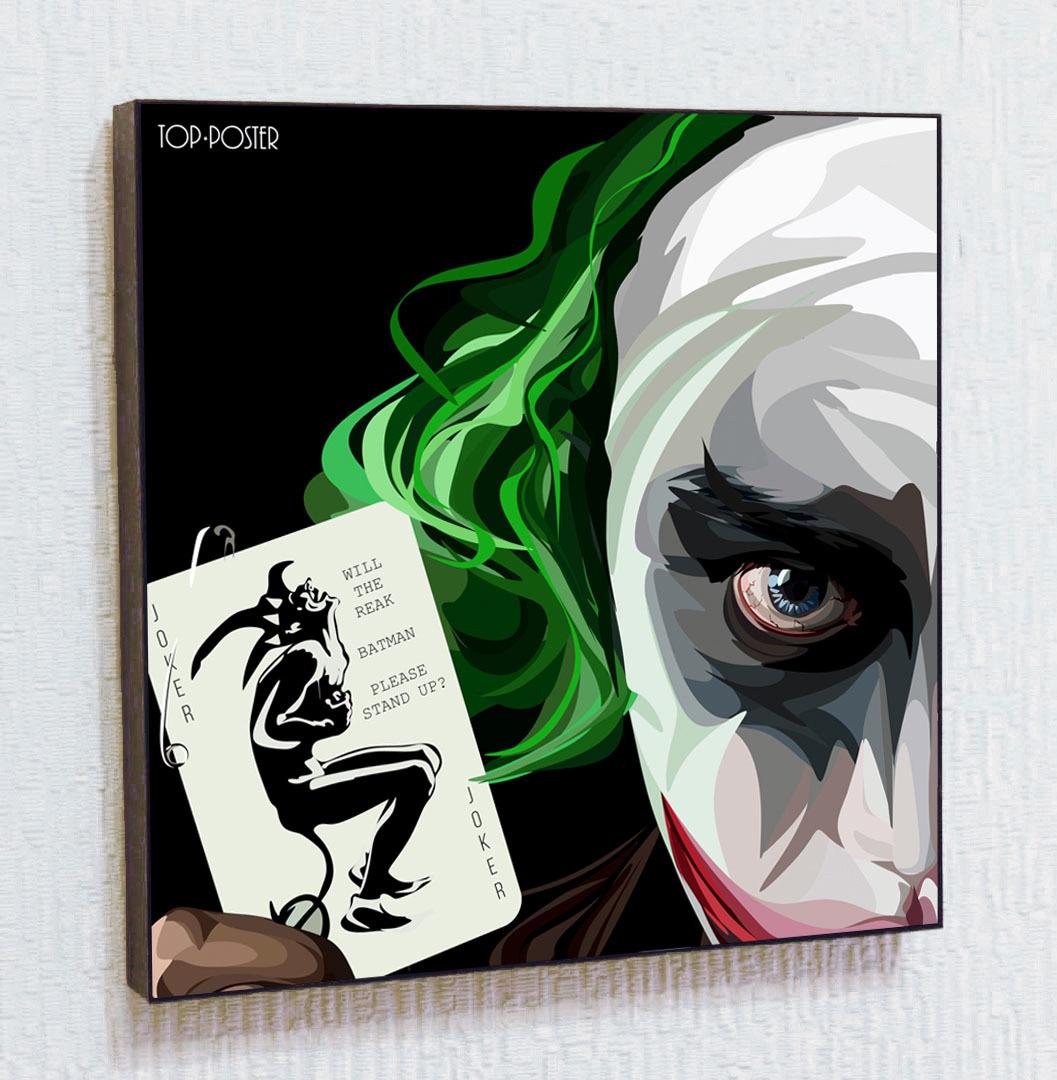 Джокер | Купить картину постер ПОП АРТ