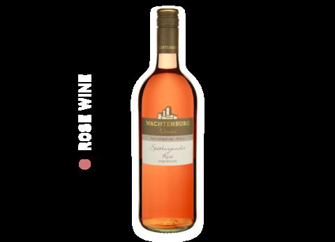 Рожеві німецькі вина