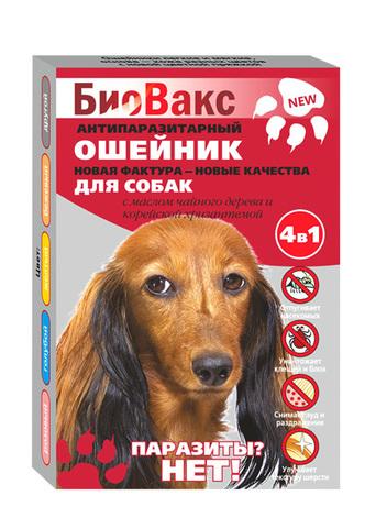 Биовакс ошейник для собак