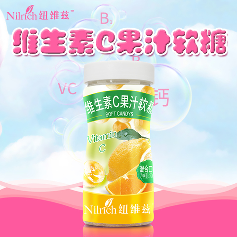 Жевательные конфеты с витамином С Nilrich 200 г