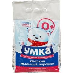 Порошок стиральный автомат Умка 2.4 кг (для детского белья)