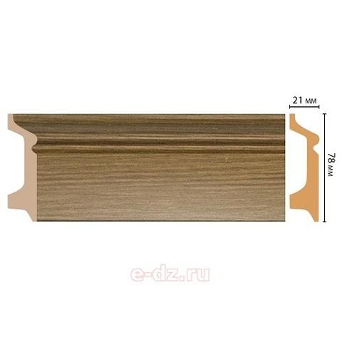 Напольный плинтус D122-73 ДМ (78*21*2400 мм)