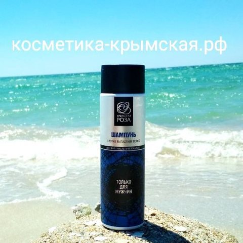 Шампунь для мужчин «Против выпадения волос»™Крымская Роза