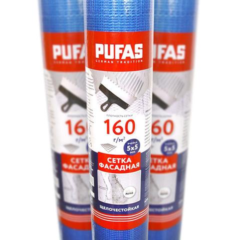 Сетка стеклотканевая фасадная Pufas 160 г/м2 (5х5 мм) 50м синяя