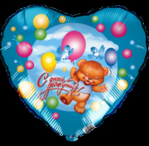 Р Сердце, С днем рождения! Медведь с шариками, 18