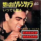 Enrico Macias / Chanter - Solenzara (7' Vinyl Single)