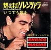 Enrico Macias / Chanter - Solenzara (7