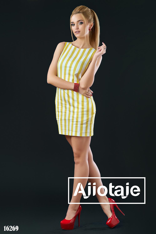 Платье мини в желтую с белой полоску