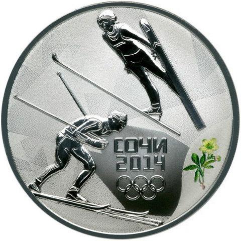 3 рубля. Лыжное двоеборье - Олимпийские зимние игры в Сочи. 2014 год