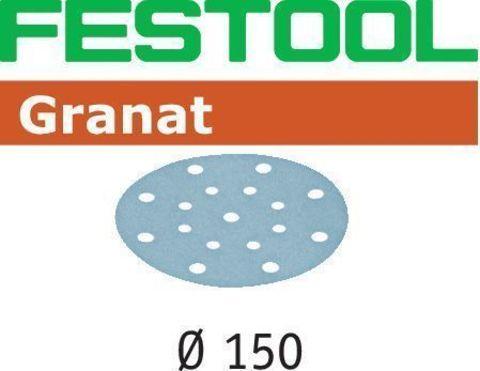 Шлифовальная бумага FESTOOL Granat STF  D150/16 P240 GR 1X
