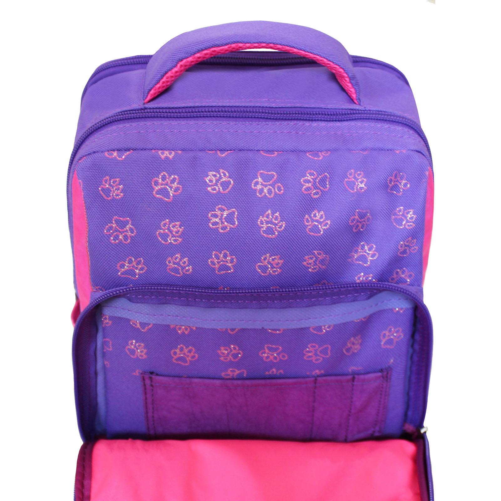 Рюкзак Bagland Школьник 8 л. фиолетовый 6д (00112662)