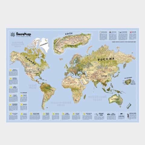 Карта горнолыжных курортов со скртеч слоем SnowMap