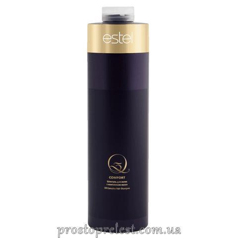 Estel Q3 Comfort - Шампунь для волос с комплексом масел