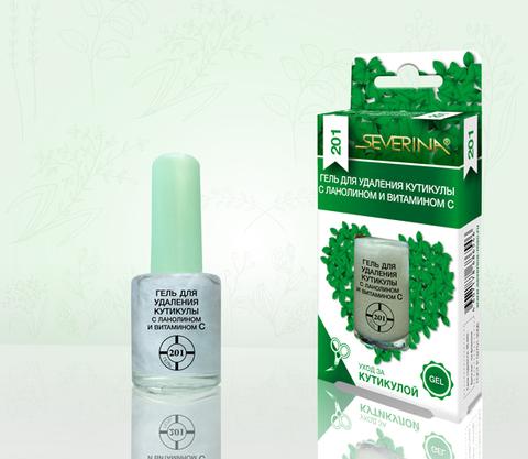 201-Северина Гель для удаления кутикулы с ланолином и Витамином С
