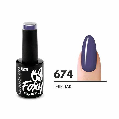 Гель-лак (Gel polish) #0674, 10 ml
