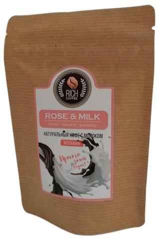 Натуральный молотый кофе Rose & milk coffee
