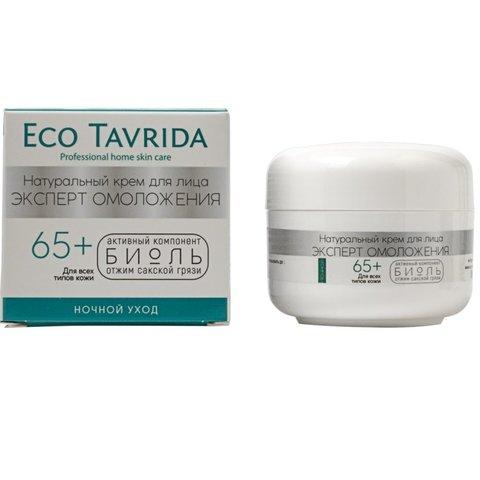 Ночной крем для лица «Эксперт омоложения» для всех типов кожи™Эко Таврида