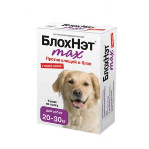 БлохНэт Max инсектоакарицидные капли на холку для собак 20-30 кг (1 пипетка)