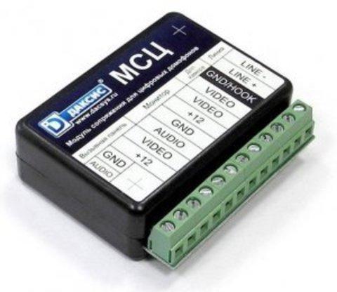Модуль сопряжения цифровой МСЦ