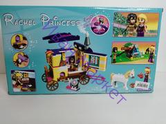 Конструктор Принцессы 11057 Экипаж Рапунцель 329 дет
