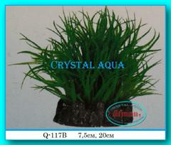 Растение Атман Q-117В, 20см