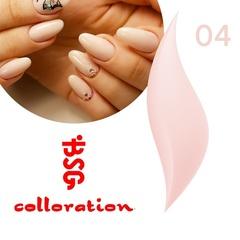 BSG Colloration, №04 Выбеленный розовый