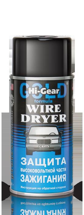 Hi-Gear Wire Dryer Осушитель в/в проводов и системы зажигания