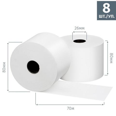Чековая лента из термобумаги Promega jet 80 мм (диаметр 80 мм, намотка 70 м, втулка 26 мм, 8 штук в упаковке)