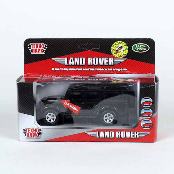 Машинка-игрушка Land Rover Defender