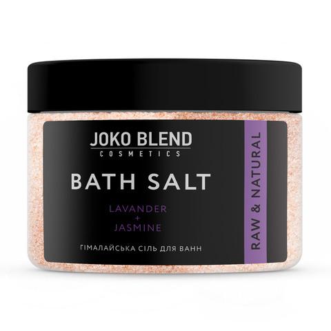Гімалайська сіль для ванн Лаванда-Жасмин Joko Blend 400 гр (1)
